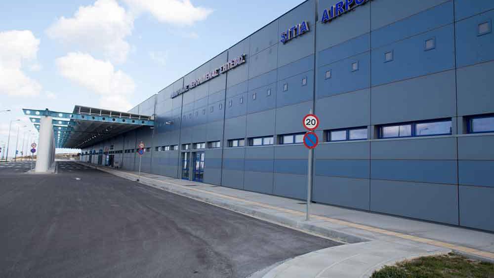 sitia-airport-1