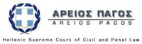 Areopagus-200
