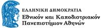 kapodistriako-200