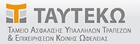 tayteko-200