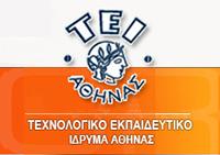 tei-athinas-200