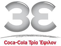 tria_epsilon-200