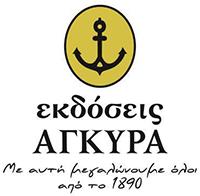 agyra-200