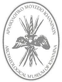 arxaiologiko-mouseio-ioanninon-200