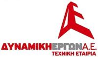dunamiki-ergon-200