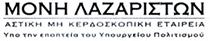 lazariston-200