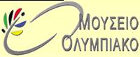 olympiako-mouseio-200