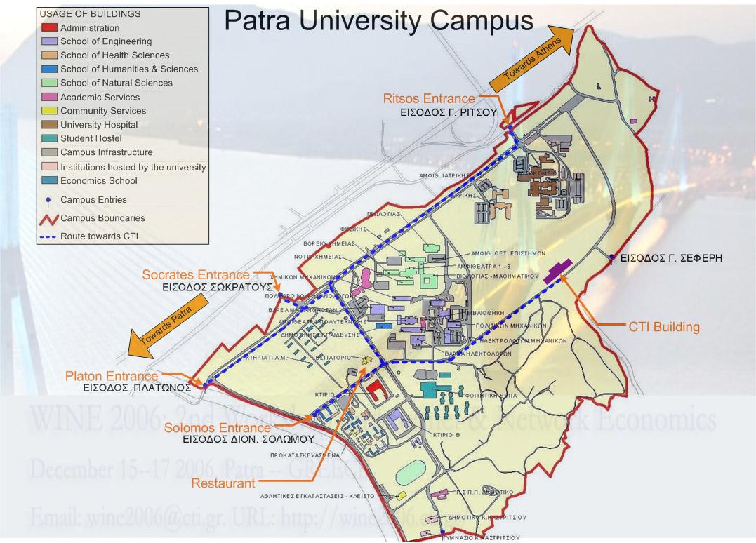 campus-patras-unuversity