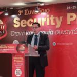 Δυναμική παρουσία της ΖΑΡΙΦΟΠΟΥΛΟΣ στο 3ο Συνέδριο Security Project