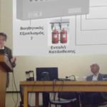 Πάτρα: Ημερίδα πυροπροστασίας κτιρίων και εγκαταστάσεων από το ΤΕΕ