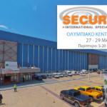 2η έκθεση SECUREXPO (27-29 Μαΐου)