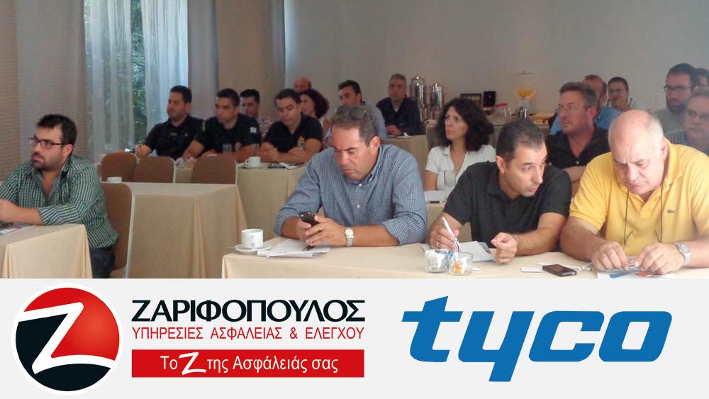 z-tyco-2