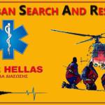 Δωρεά στην USAR HELLAS – Εταιρική Κοινωνική Ευθύνη της ΖΑΡΙΦΟΠΟΥΛΟΣ