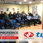 Σεμινάριο Εκπαίδευσης στη χρήση – διαχείριση φθοριούχων αερίων