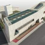 Κοβεντάρειος Δημοτική Βιβλιοθήκη και Μουσείο Κοζάνης