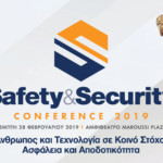 Safety & Security Conference 2019